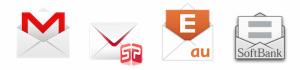 メールを送ってみよう