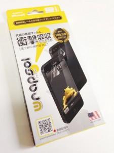 iphone_wrapsol