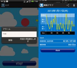 zero_app1