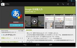 android_scr01