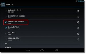 android_scr02