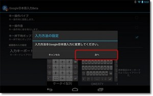 android_scr04