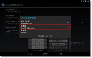 android_scr05