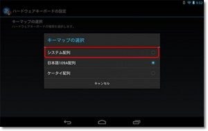 android_scr06