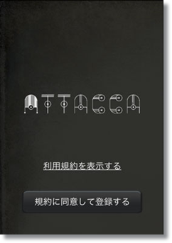 attacca01