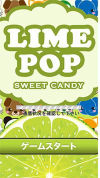 lime pop