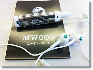mw600_02