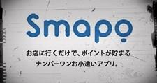 smapo01