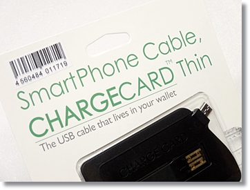 chargecard_001-1