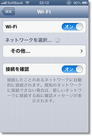 wifi_up002