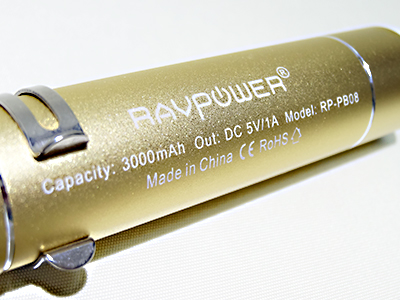 RAVPOWER_005