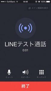 line_007