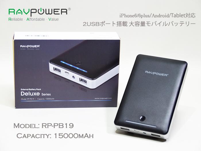 RP-PB19_001